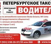 Фотография в Работа Вакансии Приглашаем водителей для работы на Volkswagen в Москве 50000