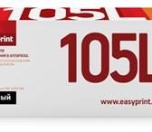 Фото в Компьютеры Принтеры, картриджи Предлагаем приобрести картриджи для лазерных в Семикаракорск 1100