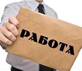 Фото в Работа Вакансии Требуется Административный сотрудник на ресепшен. в Новосибирске 0