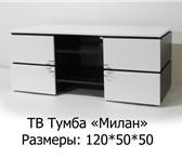 Фото в Мебель и интерьер Мебель для гостиной При желании, углы столов можно округлить. в Москве 5500