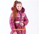 Фото в Для детей Детская одежда Оптовый магазин одежды ТМ «Barbarris» предлагает в Архангельске 100