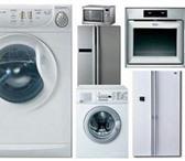 Foto в Электроника и техника Холодильники Ремонт холодильников,стиральных машин с выездом в Москве 0
