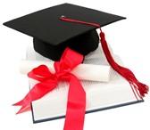 Изображение в Образование Вузы, институты, университеты Напишу авторские дипломные работы по юриспруденции, в Улан-Удэ 5000