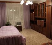 Фото в Недвижимость Аренда жилья Уютная квартира, в городке нефтяников, вмещает в Омске 1000