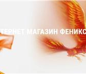 Изображение в Мебель и интерьер Другие предметы интерьера Наш Интернет-магазин осуществляет деятельность в Москве 0