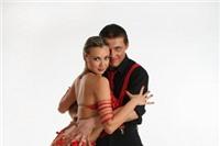 Популярная латина в школе танцев Study-on